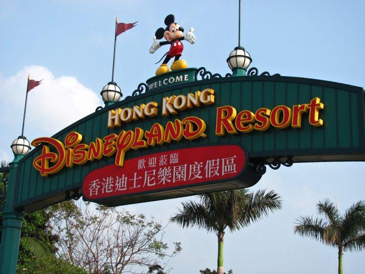 Ce sa vizitezi in Hong Kong, recomandari