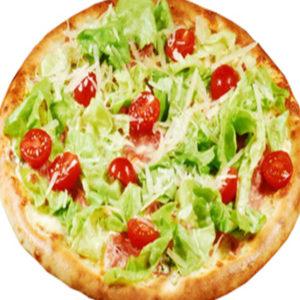 Pizza la micul dejun? Este mai sanatoasa decat cerealele, conform nutritionistilor