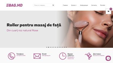 Magazin de produse cosmetice